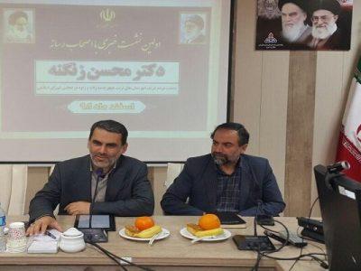 انتقاد زنگنه از بورس زعفران