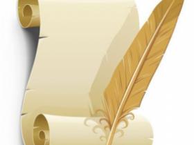 اوسک زعفران - گواهی سپرده کالایی زعفران